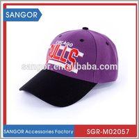 Top grade creative baseball hat with removable logos