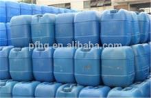 Factory glacial acetic acid 17(CAS No. 64-19-7)