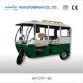 Motocicleta de tres ruedas,/gasolina gasolina para triciclo de pasajeros fabricados en china