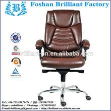 Kulit kursi kantor adjustable relax chair BF-8865A