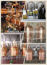 stainless steel Mash/ lauter tun for beer equipment