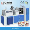 paper cup making machine prices/cup lid sealing machine