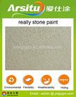 Imitation granite really stone paint