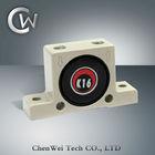 K16 Pneumatic Ball Vibrator