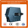 China Guomao MBY series heavy industry stone factory gearbox