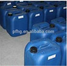 Factory glacial acetic acid 99.5(CAS No. 64-19-7)