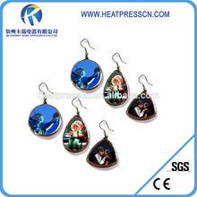 Fashion Sublimation key rings/Sublimation key ring blank