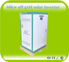 High Power 60kw solar inverter price for solar panel system