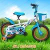 wholesale chinese BMX child 4 wheel bike for sale