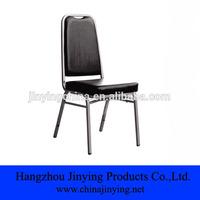 price steel banquet chair
