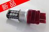 Switchback,3156/T25,15smd3535,12V DC/24V DC,led car bulb factory