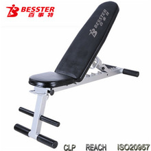 BEST JS-007CA TRAINING BENCH weight benches on TV shopping