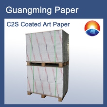 low price c2s glossy coated art paper for book cover c2s glossy art paper