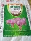Brand-New 25kg/50kg animal feed plastic bag,dog feed bag 20kg in China