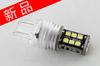 Ultra bright,T20/7443,15smd3535,12V DC,12v 8w led car bulb