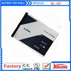 BL-4D 1200mAh long time battery for mobile phone for NOKIA N97mini N8 E5 E7 702T T7-00 T7 N5 808