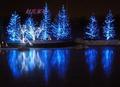 solar led al aire libre del árbol de navidad la luz