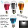 shopping website wholesale colorful high power led bulb china led bulb 5w