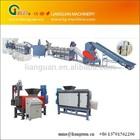 film squeezer / squeezing machine/dewatering machine