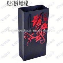 New and Fashion cstom logo velvet wine bag
