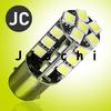 CE Approved car S25 auto tail lamp 5050 w5w p21w car led brake bulbs