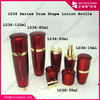 15ml 30ml 50ml 80ml 120ml red luxury empty cosmetic packaging acrylic containers with lids