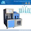 HOT SALE Plastic Bottle making Machine/Plant