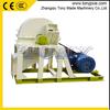 /product-gs/-w-tfp-800-2014-energy-saving-wood-sawdust-making-machine-wood-shredding-machine-wood-crusher-60022510098.html
