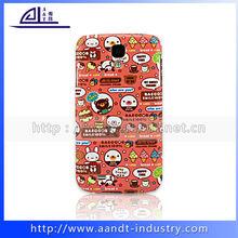 Hard Plastic Free Sample OEM Logo Cute And Cartoon Phone Cases For Samsung Galaxy s4 mini