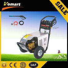 2014 CE 200Bar elctric high pressure car wash machine/car wash for sale