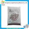 high quality vacuum storage bag for foam mattress