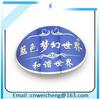custom nameplates 3m adhesive back