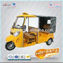 2014 year taxi three wheel motorcycle