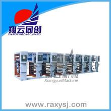NEW!!!HOT!!!STOCK!!! Plastic Film Printing Machine, Color Printing Machine, Plastic Bag Printing Machine