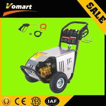 CE 220V 130bar elctric high pressure car washer/car washing machine/water pressure car wash