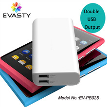 High quality power bank 1300mah for promotion