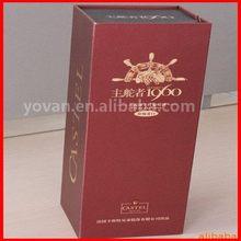 Most Popular Updated Custom Trendy Coffee Tea Boxes