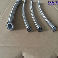 excellent electrical performance steel braided hose