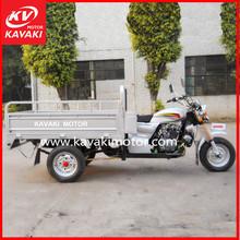 China three wheel motorcycle 150cc/ trike chopper three wheel motorcycles