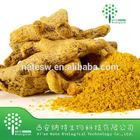 High purity CAS.: 21967-41-9 Baicalin 85% Scutellaria Root Extract Powder