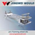 chaude de qualité de base de pvc wpc panneau de mousse de pvc de moule