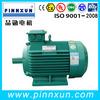 YE3 series(IE3) High efficiency electric ac synchronous motor