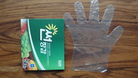 cleanroom garment LDPE disposable plastic gloves