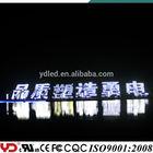 YD LED underwater light Lighting CE CQC FCC UL