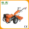 Rotary Tiller, Cultivating Machine, Gasoline Power Tiller