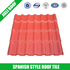 synthetic terracotta roof tile 1040mm Width roofing sheets