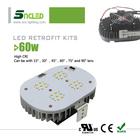aluminum leaf led retrofit kits snc opto electronic co ltd