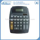 12 digits office name brand calculator FS-8838