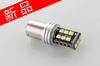 Switchback,1156/1157/1142/1141/R5W/P21/5W/PY21W,15smd3535,12V DC/24V DC,led car bulb factory