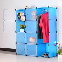 DIY Modular Cube Storage Cabinet System Rack Shelf Wardrobe Box Storage(FH-AL0040-8)